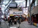 0406_shogaku.jpg