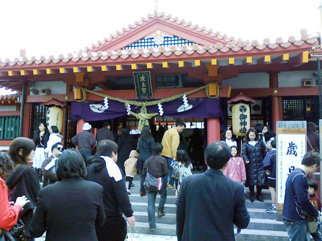 20090101_hatsumoude2
