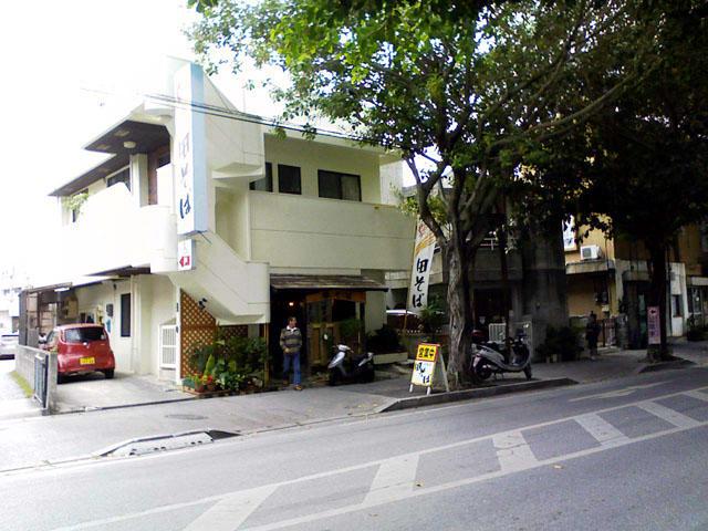 20090215_soba